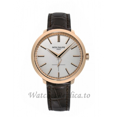Patek Philippe Replica Calatrava Rose Gold Ivory Index Dial 38MM Watch 5123R001